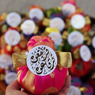 Pin By It S Me Rand On قرقيعان Ramadan Gifts Ramadan Crafts Eid Gifts