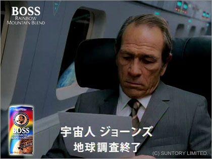 トミー・リー・ジョーンズ「BOSS」   AD   Tommy lee jones, Tommy lee ...