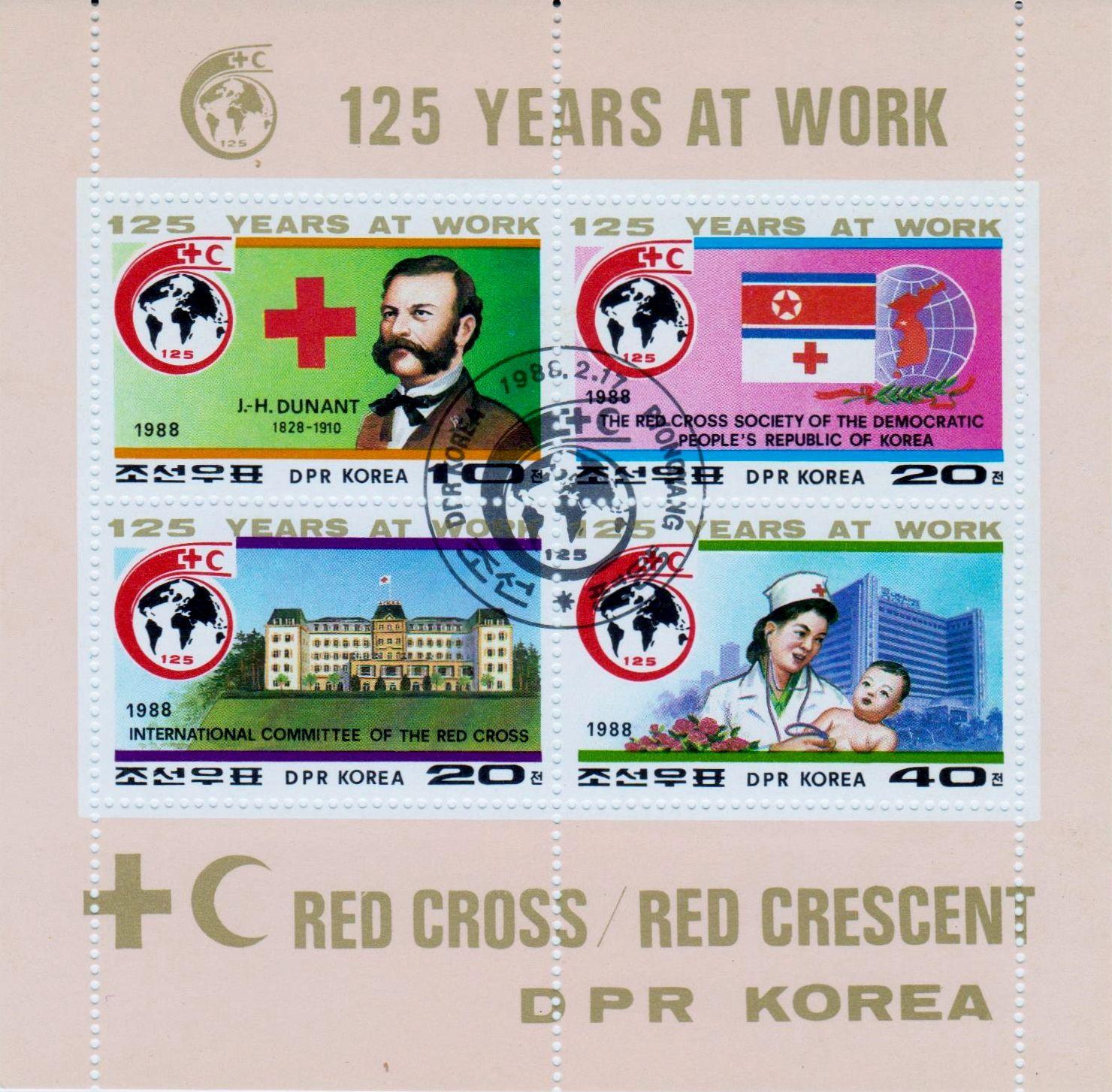 South Korea - 125th Anniversary of the International Red Cross. February 17, 1988.
