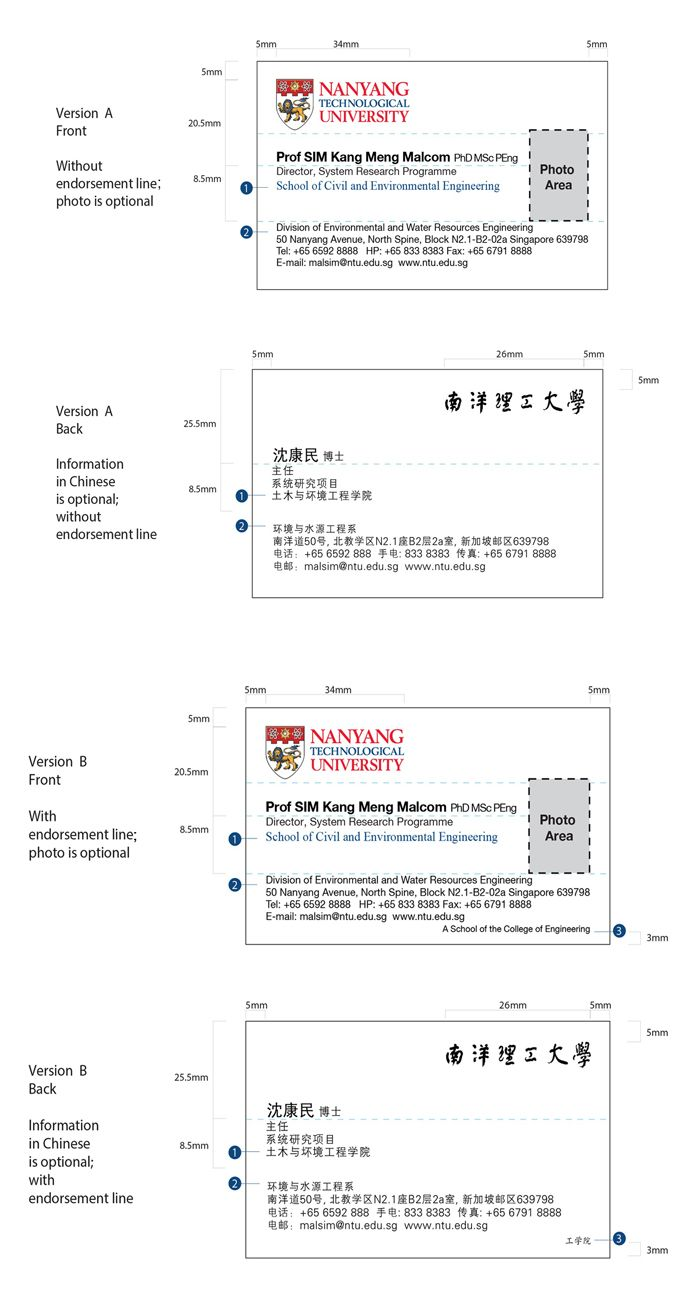 ntu university identity guidelines business card template