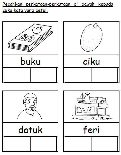 Bahasa Malaysia Prasekolah Latihan Suku Kata Suku Kata Kegiatan Sekolah Buku Pelajaran