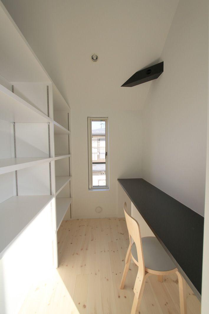 狭いスペースを有効活用 やっぱり欲しい書斎と作り付け収納