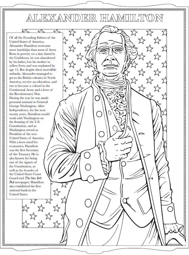 Alexander Hamilton Coloring Book 7 Sample Pages With Answers
