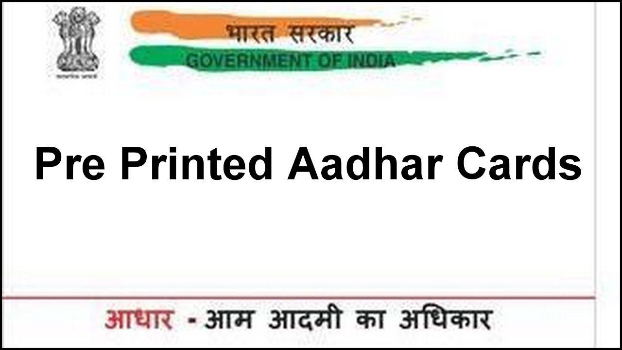 Blank Aadhar Card Image in 4  Aadhar card, Cards, Image