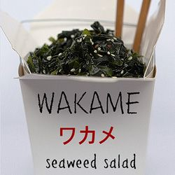 Recipe for a wakame seaweed salad to detox after the holidays.