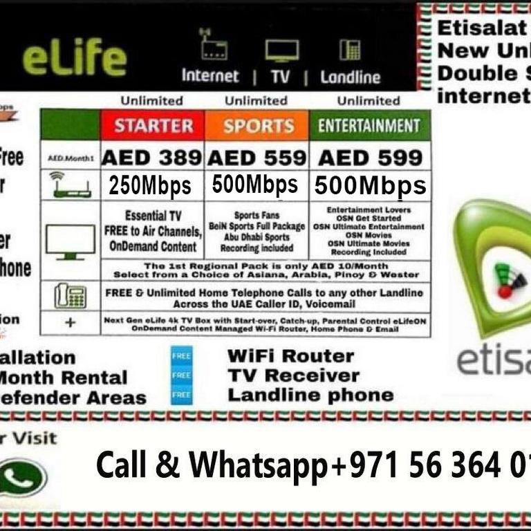 Etisalat Home Internet Internet Service Provider Home Internet Internet Plans How To Plan