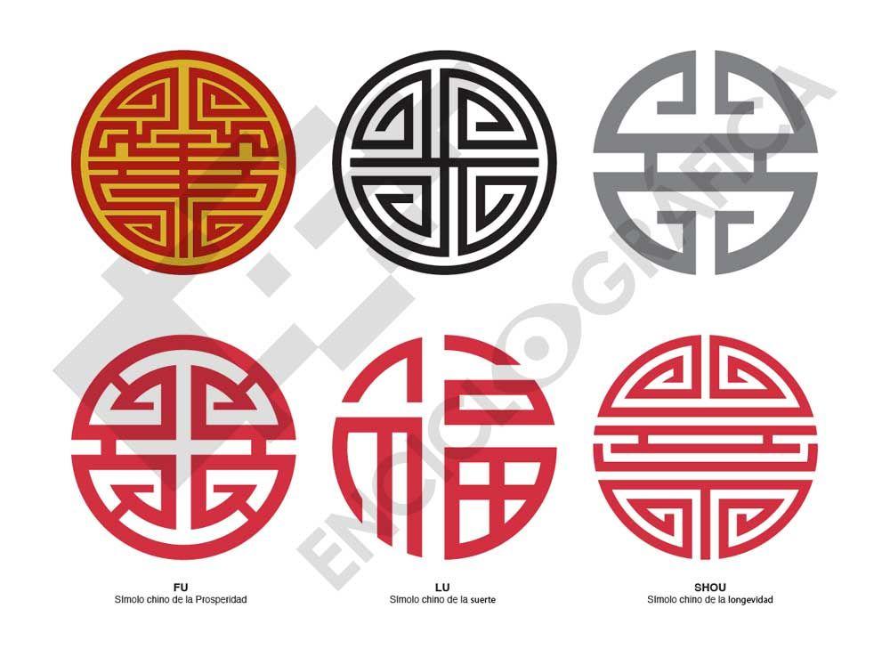Símbolos Chinos Fu Lu Shou Simbolos Chinos Simbolos Plantillas Graffiti