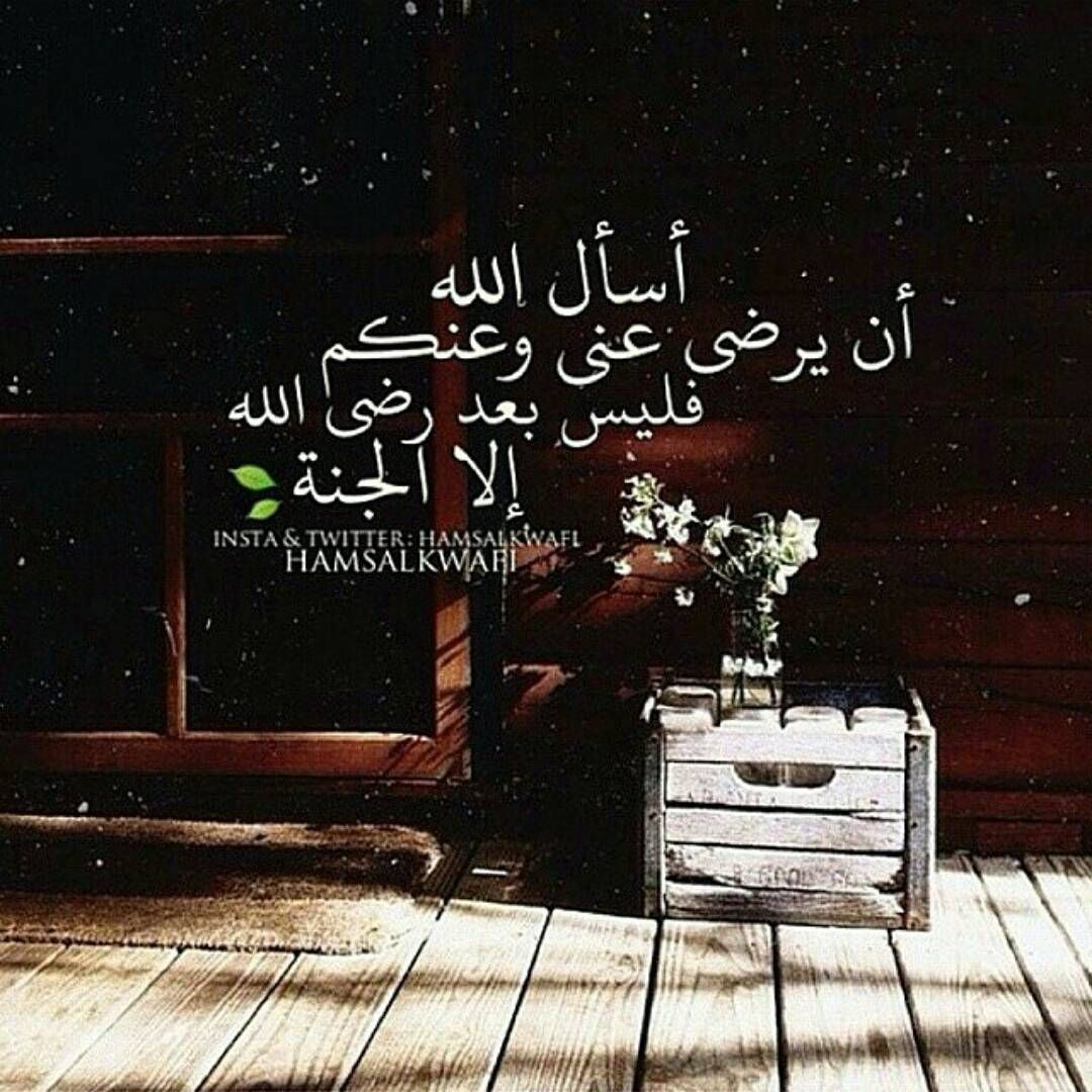 Athkar 1 Islamic Quotes Quotes Chalkboard Quote Art