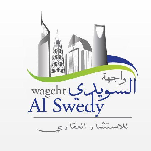 Al Swedy Wageht Real Estates Logo Real Estate Logo Design Real Estate Logo Logo Design Creative