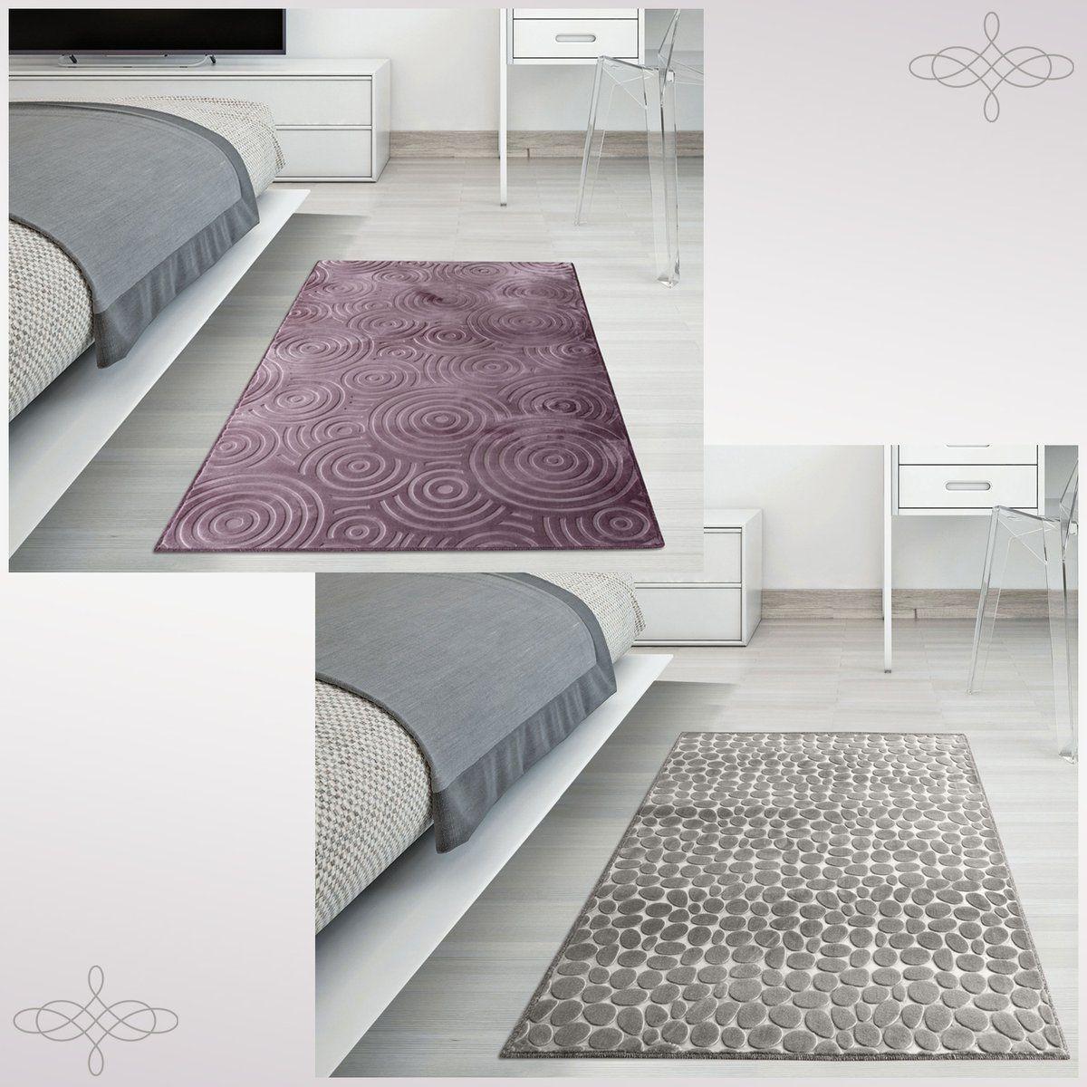 سجادة غرف نوم ارضيه فاخره مقدمه من مدام كوكو Home Decor Contemporary Rug Home