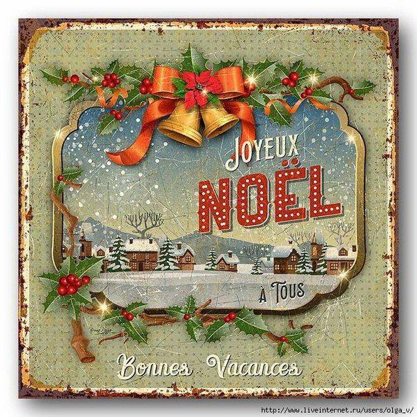 2 Serviettes papier étiquette Noël Vintage Decoupage Paper Napkins Christmas