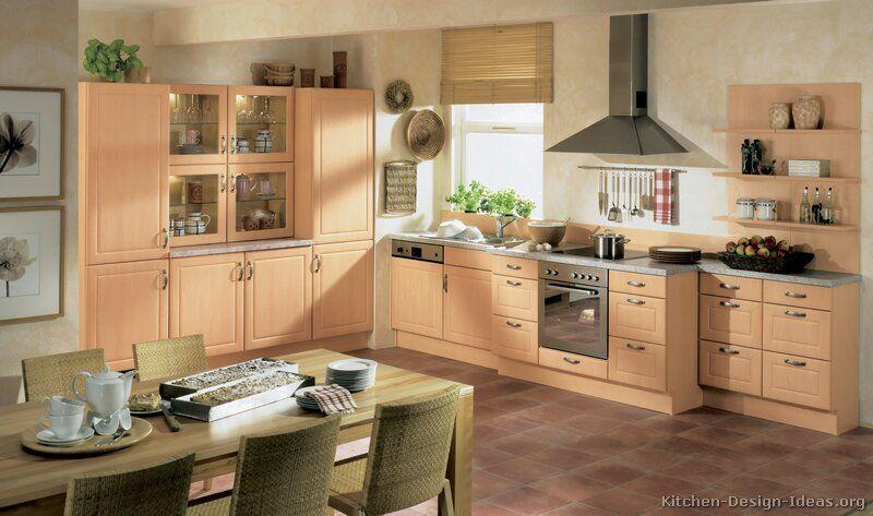 Attractive Modern Light Wood Kitchen Cabinets #20 (Alno.com, Kitchen Design