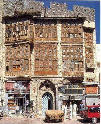 صورة قديمة لأحد منازل المدينة المنورة Islamic Architecture Old Photos Photo