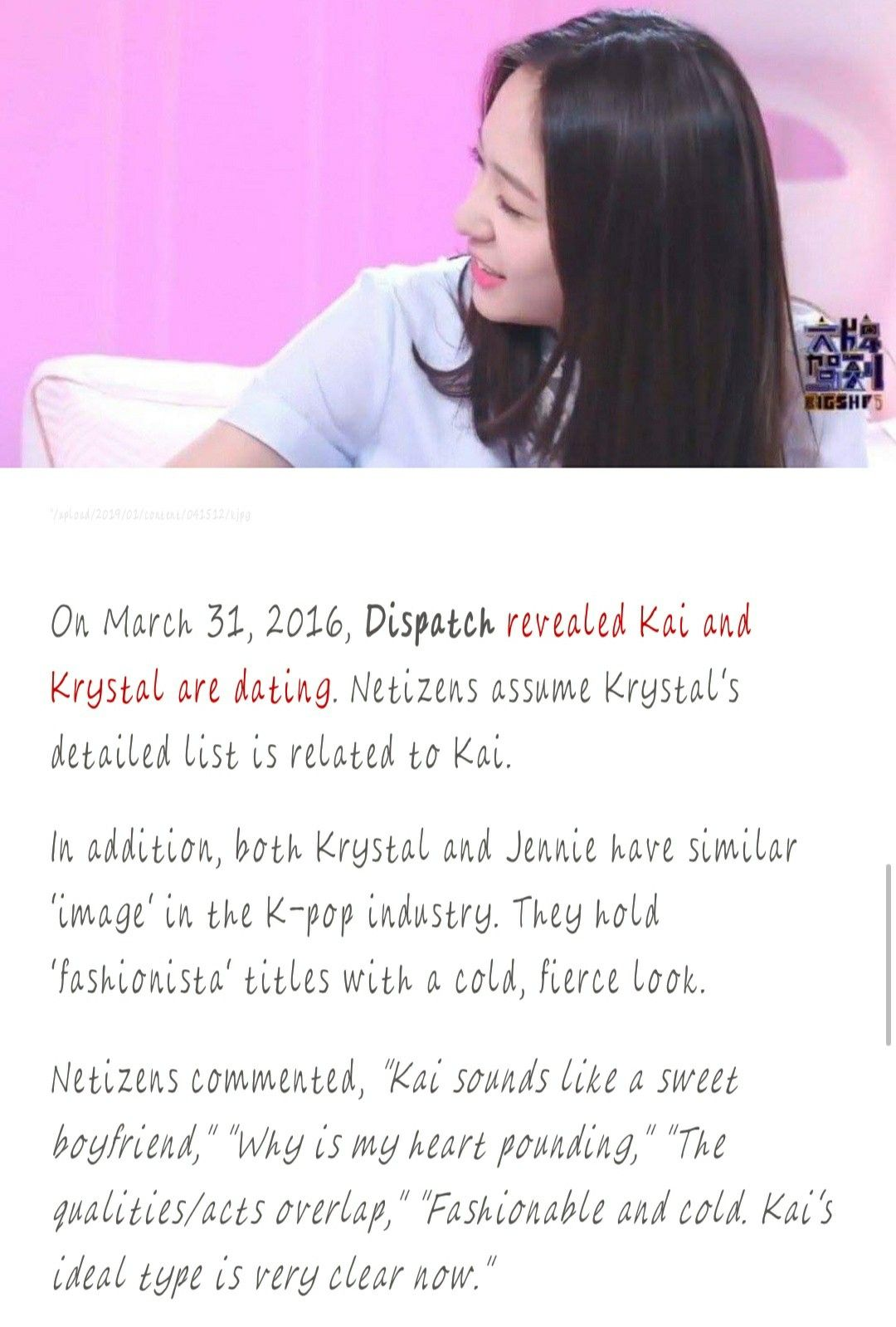 Dispatch Dating List : dispatch, dating, Krystal, Fashionista,