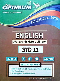 mh board english yuvakbharti lectures dvd home elearning for std rh pinterest com