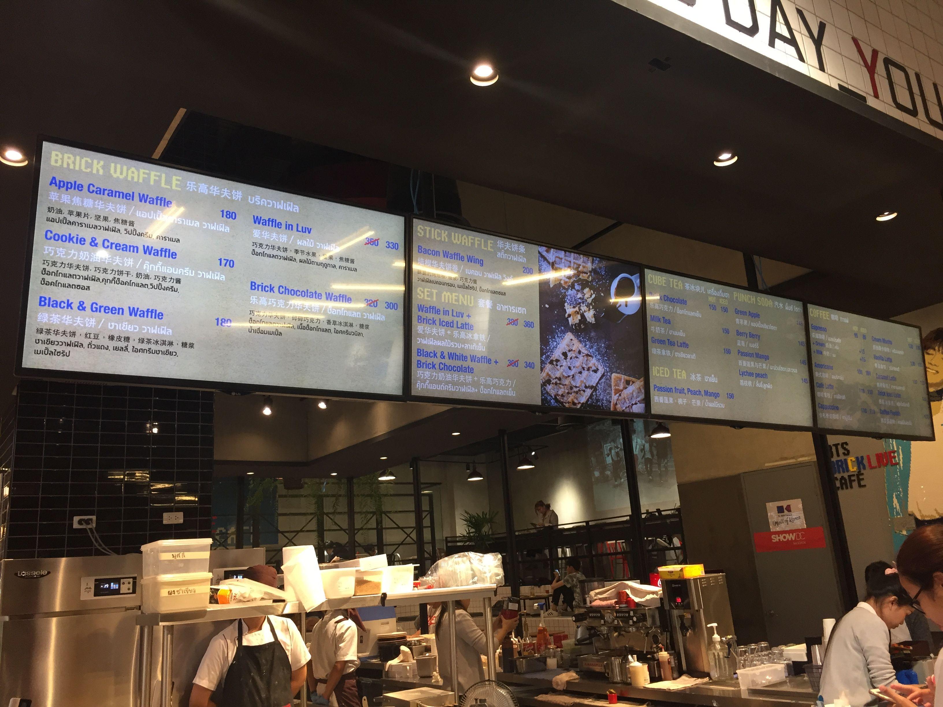 Bts Brick Live Cafe 4