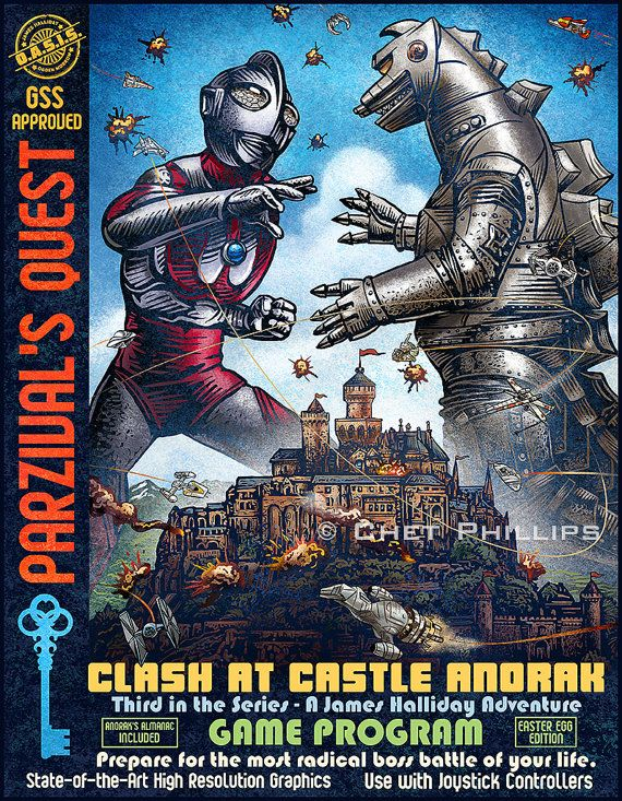 Parzival S Quest Ready Player One Art Limited Edition Signed Print Ready Player One Ready Player One Book Player One