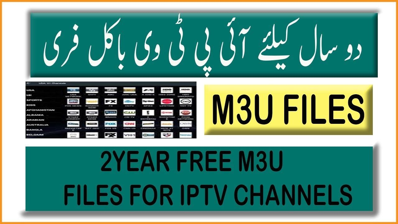 M3U FILES AND XTREME CODE FREE FOR 2YEAR FOR IPTV ALL