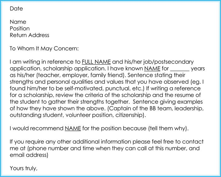 character letter of reference for substitute teacher