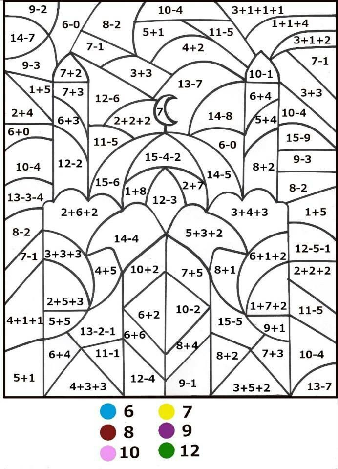 free printable math worksheet and coloring page about mosque and islam find this pin and more on color by number