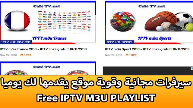 سيرفرات Iptv مجانية وقوية موقع يقدمها لك يوميا Free Iptv M3u Playlist سيرفرات Iptv مجانية وقوية موقع يقدمها لك يوميا Free Iptv M3u Playlist السل Playlist Free
