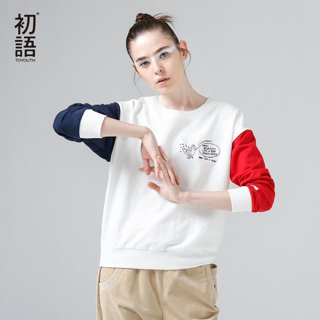 Promotion price Toyouth 2017 New Arrival Women Spring Sweatshirts Fashion One-Neck Letter Printed Loose Hoodies Female Short Sweatshirt just only $18.04 with free shipping worldwide  #womanhoodiessweatshirts Plese click on picture to see our special price for you