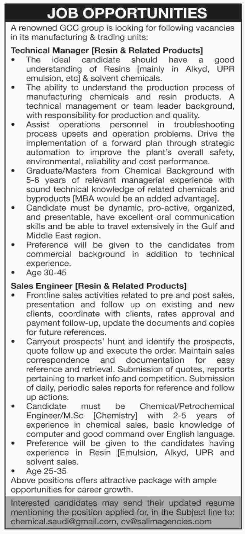 Technical Manager And Sales Engineer Jobs In Pakistan   Jobs