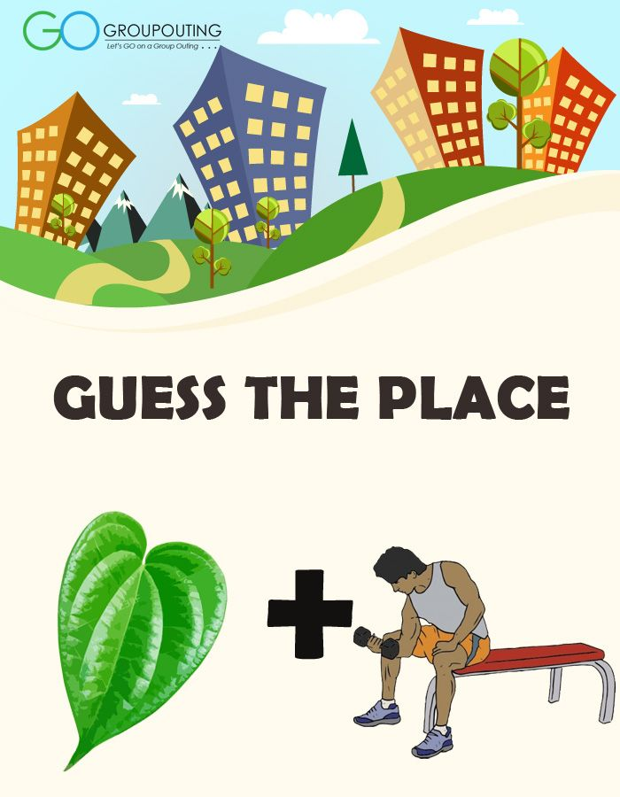 Can you #guesstheplace pictured below??? #GroupOuting #GoGroupOuting