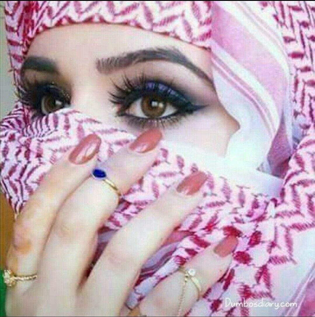Hermosos Ojos Beautiful Hijab Profile Picture For Girls