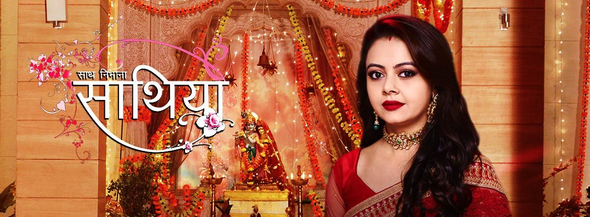 Watch Saath Nibhaana Saathiya Full Episodes Online