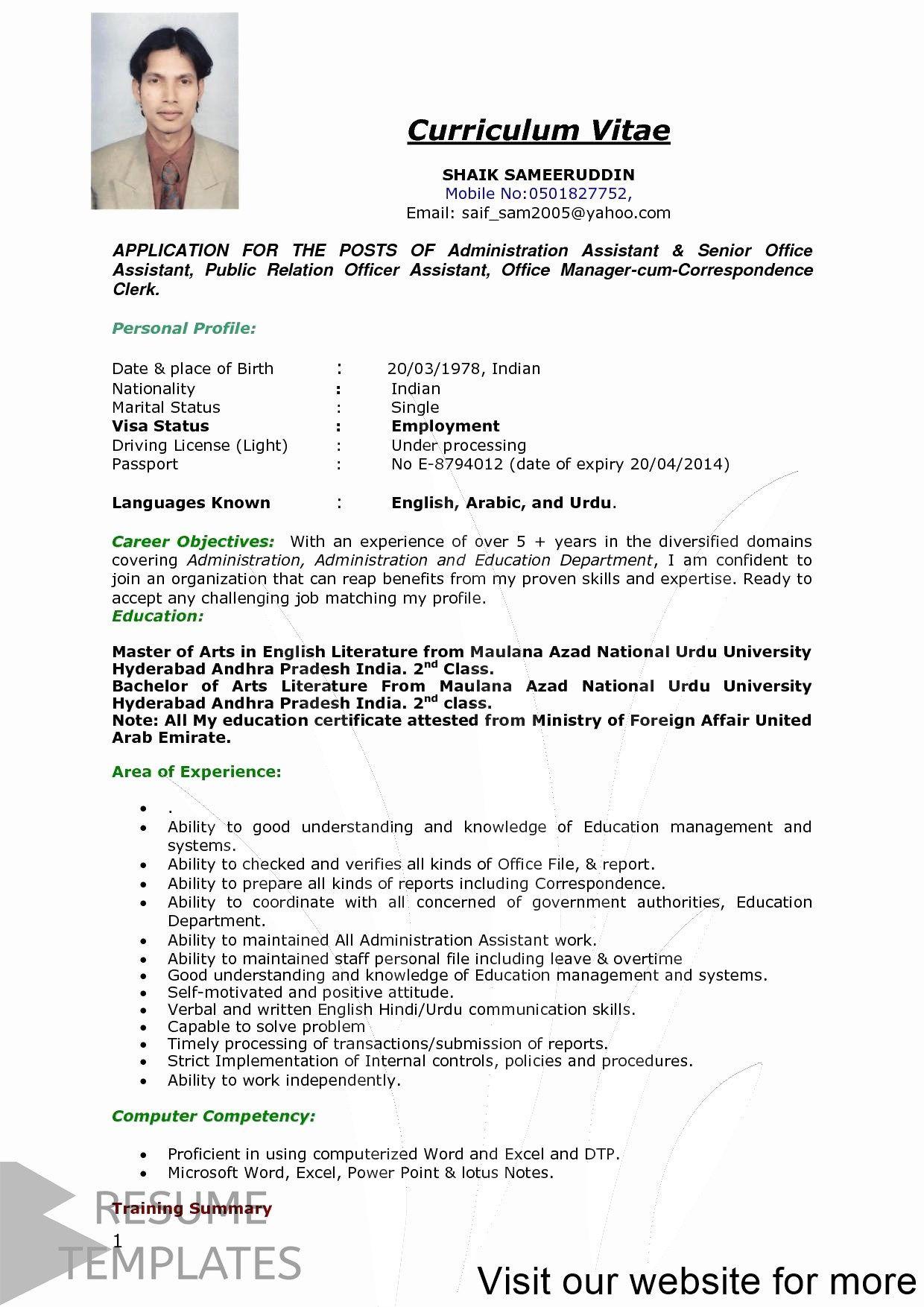 Resume Template Free Resume Template Professional Resume Examples Simple Resume Examples Career Cover Letter E In 2020 Apply Job Teacher Resume Examples Job Resume