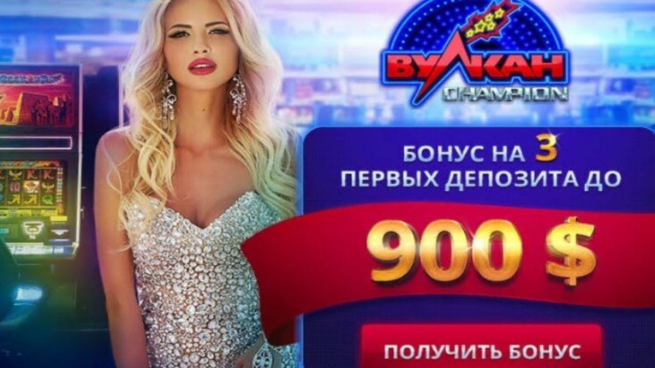 казино со 100 выводом денег
