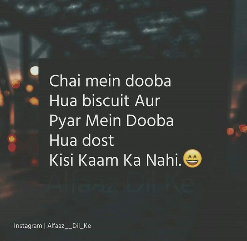 Sachi Bhut bekwas hota hai