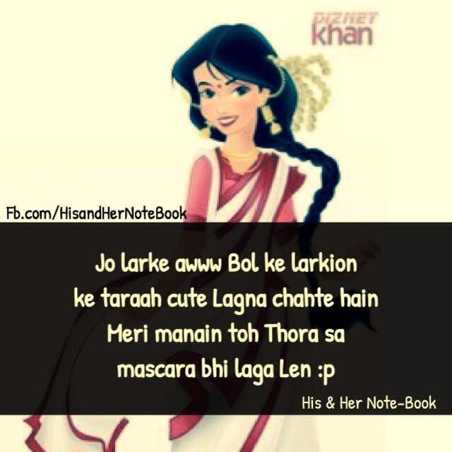 dear diary attitude quotes in urdu Google Search
