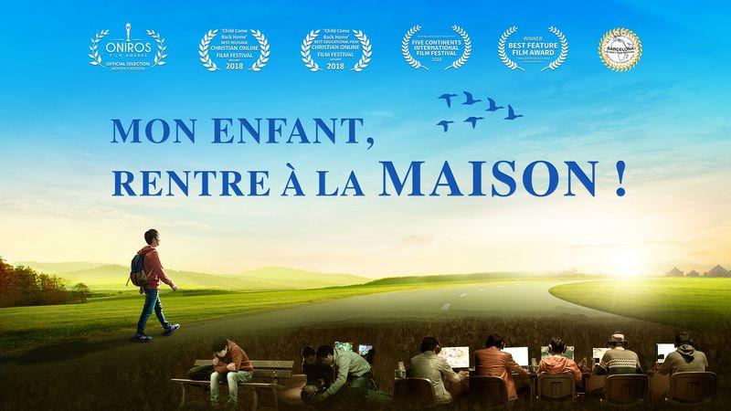 Film Chretien Complet En Francais Mon Enfant Rentre A La Maison Dieu Est Ma Force Films Chretiens Chretien Evangile
