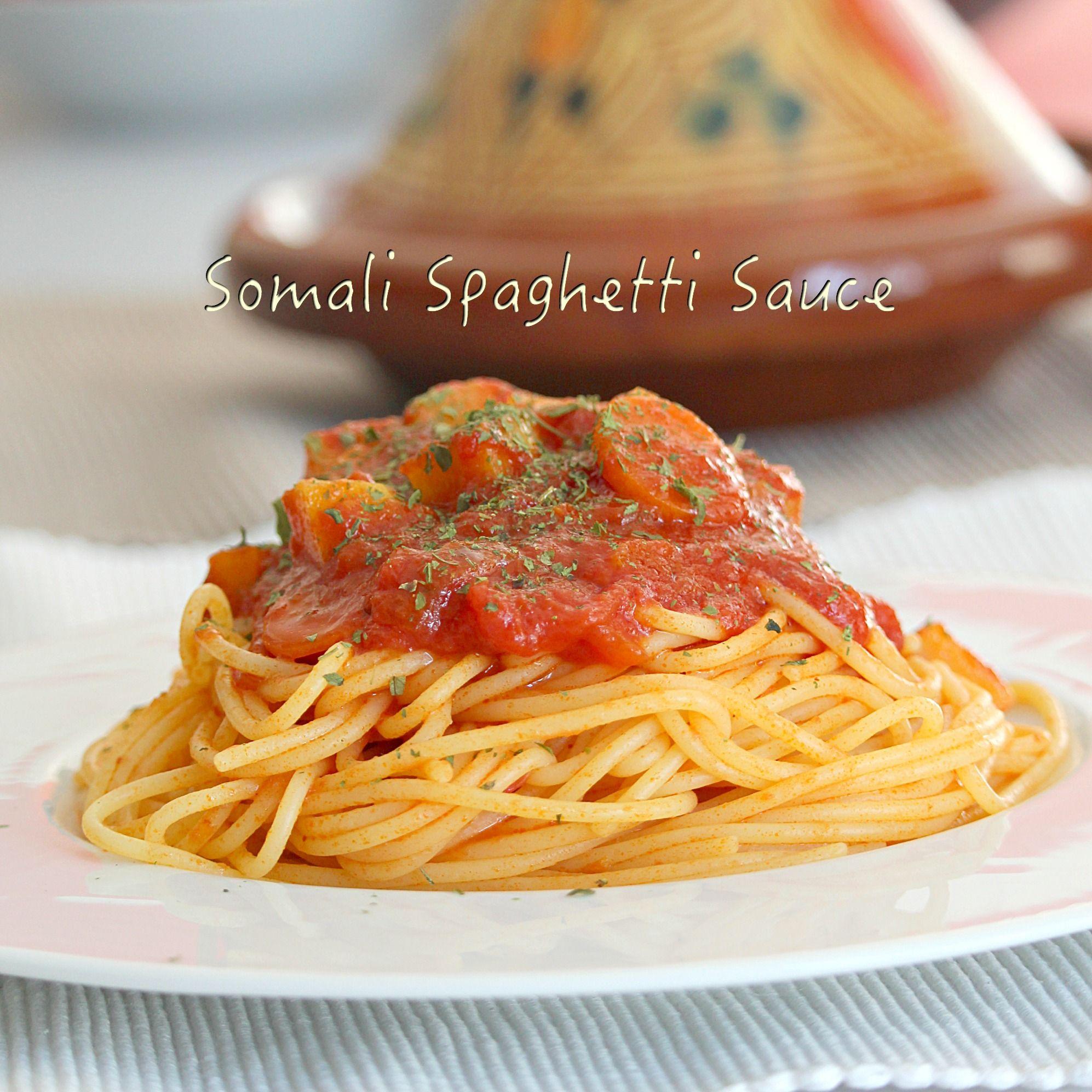 The 25 best somali spaghetti recipe ideas on pinterest somali the 25 best somali spaghetti recipe ideas on pinterest somali rice recipe somali food recipe and somali recipe forumfinder Images