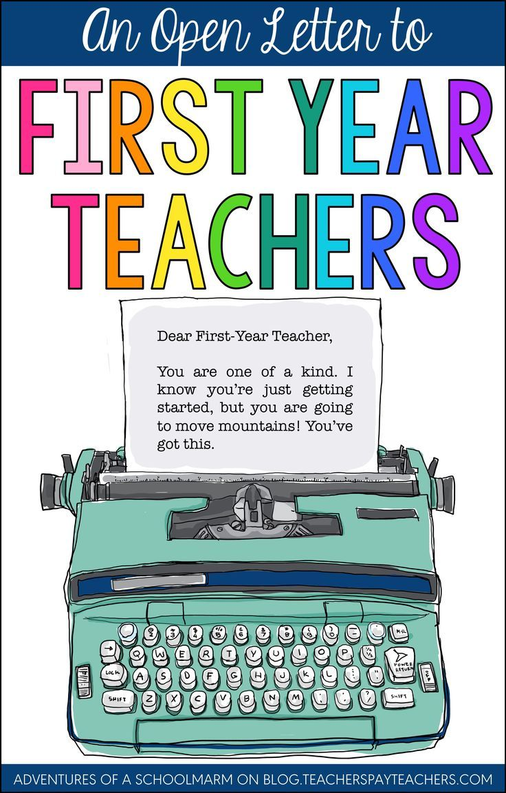 Hey New Teacher, there are a few things I think you should know before you begin your first year of teaching! Trust me on this. With love, A Not-So-New Teacher