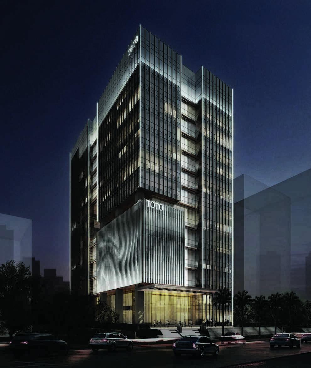 TOTO HEADQUARTERS OFFICE BUILDING - Inhabit Group | International ...