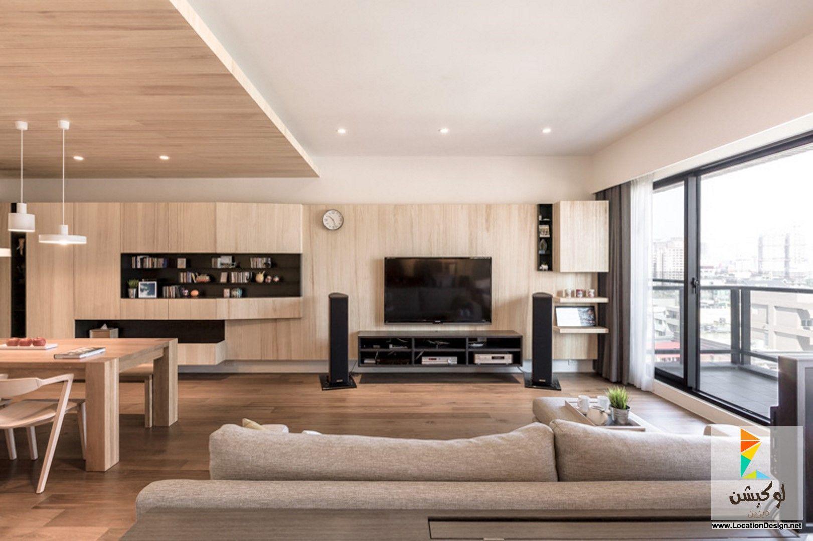 ديكورات ريسبشن بتصميمات خشبيه فخمة لوكيشن ديزاين تصميمات ديكورات أفكار جديدة مصر Apartment Design Modern Apartment Apartment Interior