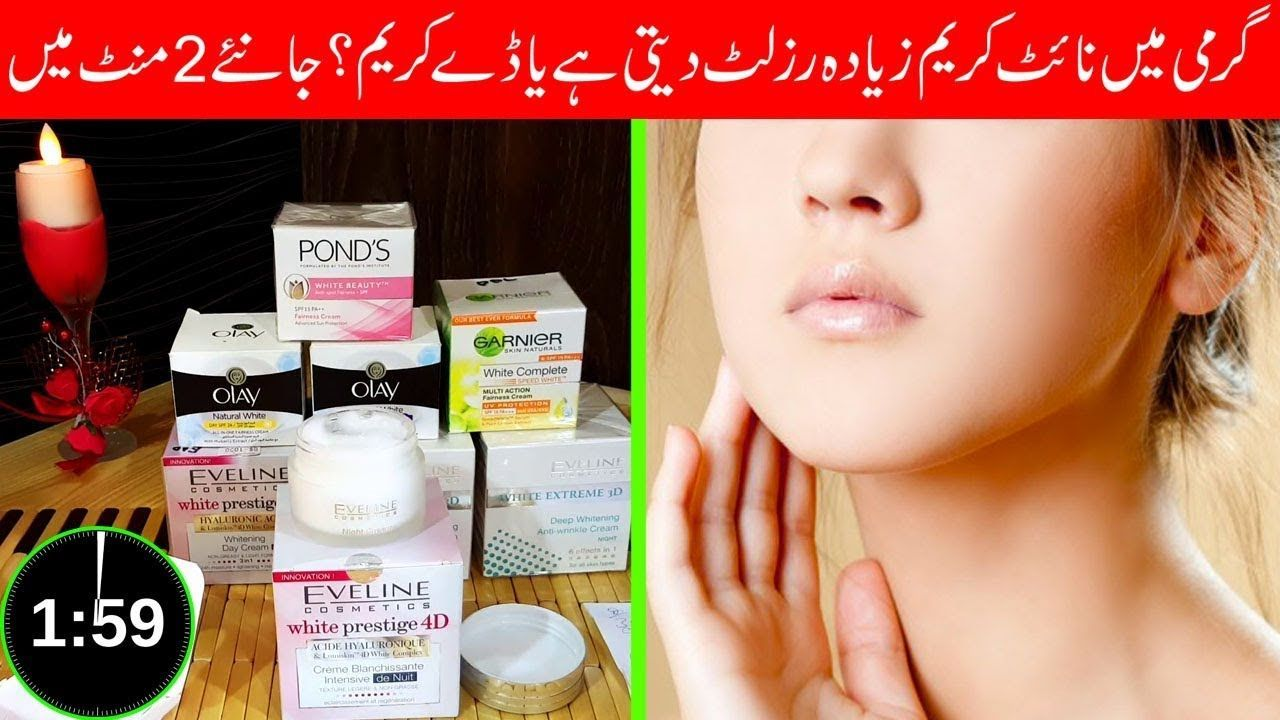 Cosmetics Usa How To Apply Fairness Cream And Sunscreen In Summer 2 Skincare Tips Urdu Hindi Asianbeautytips Fairness Cream Cosmetics Usa Skin Care