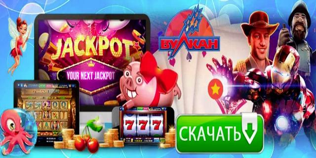на лучшие деньги казино рейтинг реальные онлайн