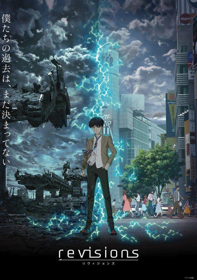 El anime Revisions será transmitido internacionalmente por