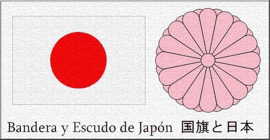 Bandera y escudo de Japón | japon | Pinterest | Banderin, Japon y ...