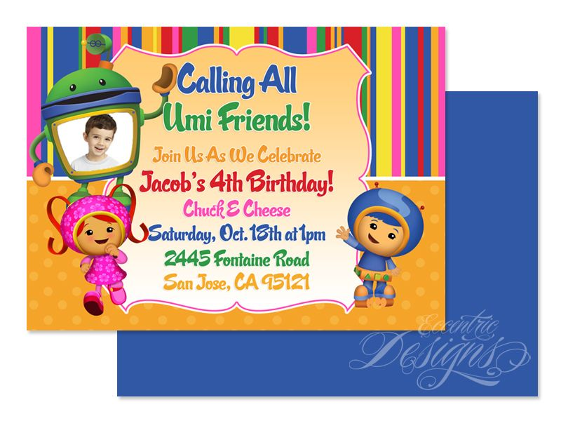 Team Umizoomi - Digital Birthday Party Invitation / Child Party ...