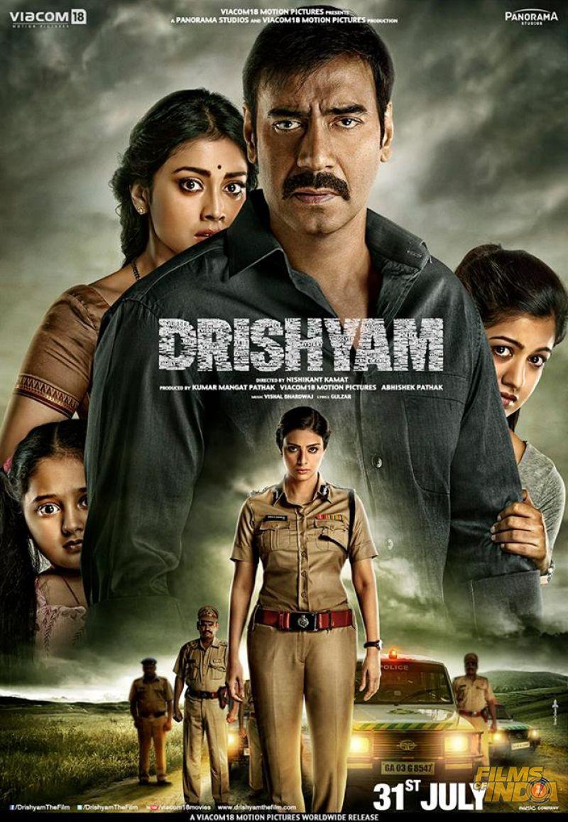 pinajinkya kolhe on indian movies for world audience   pinterest