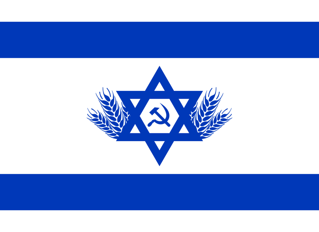 The Communist State Of Israel Vexillology Historical Flags Unique Flags Israel Flag