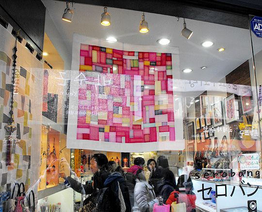 2. Insadong_Jogakbo(patchwork wrapping-cloth). Made of traditional fabrics.