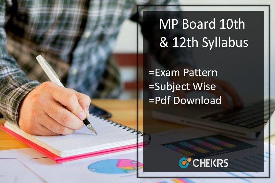 MP Board 10th  12th Syllabus- Download Pdf Class syllabus, English - new blueprint and model question paper for class xi