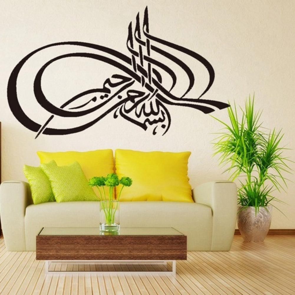Photo of Islamic Muslim Mural Art Removable Calligraphy Decal Wall Sticker Home Decor – as the picture x