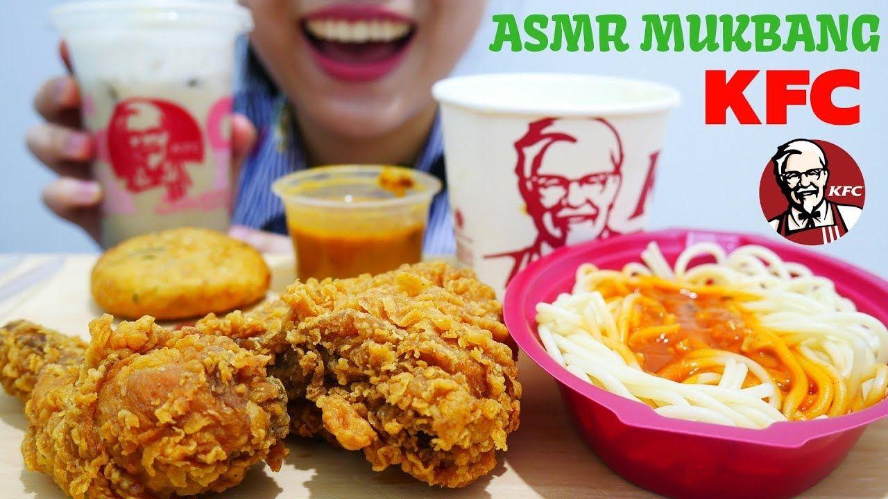 Pin By Alexa On Sas Asmr Mukbang Kfc Food Eating, en, girl, sas, video. pinterest